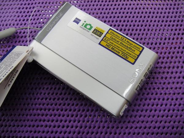 DSC00009_.JPG