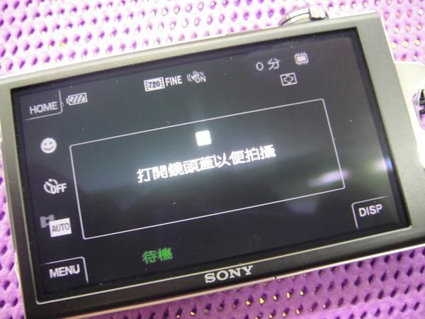 DSC00016_.JPG