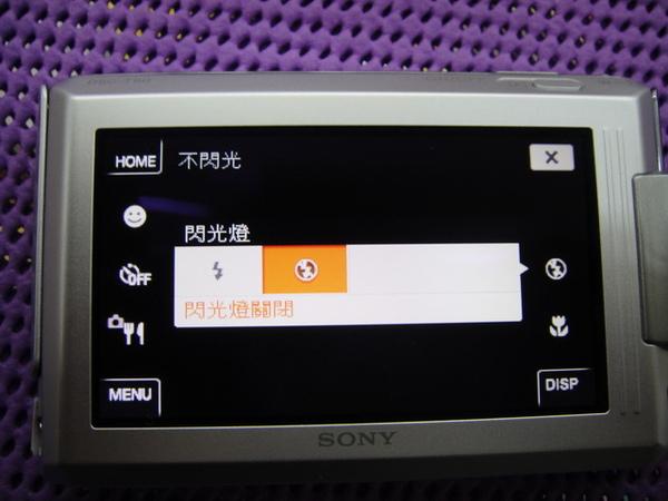 DSC00027_.JPG