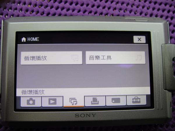 DSC00030_.JPG