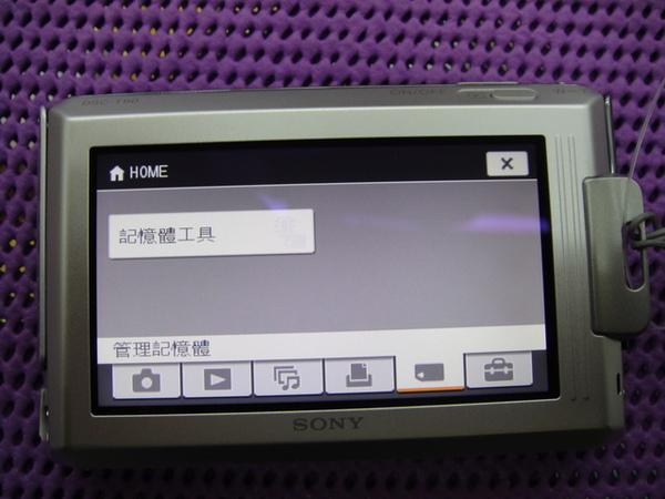 DSC00032_.JPG
