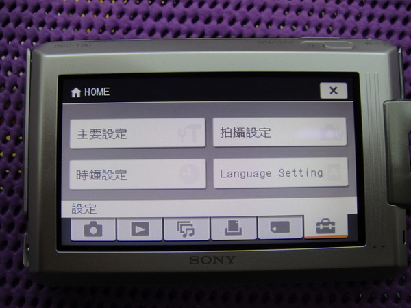 DSC00033_.JPG