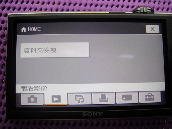 DSC00045_.JPG