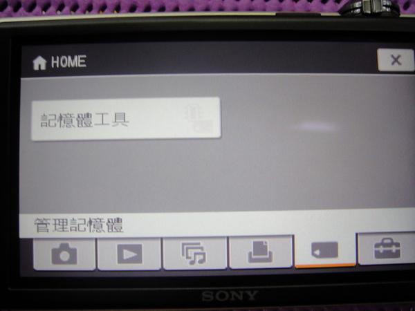 DSC00048_.JPG