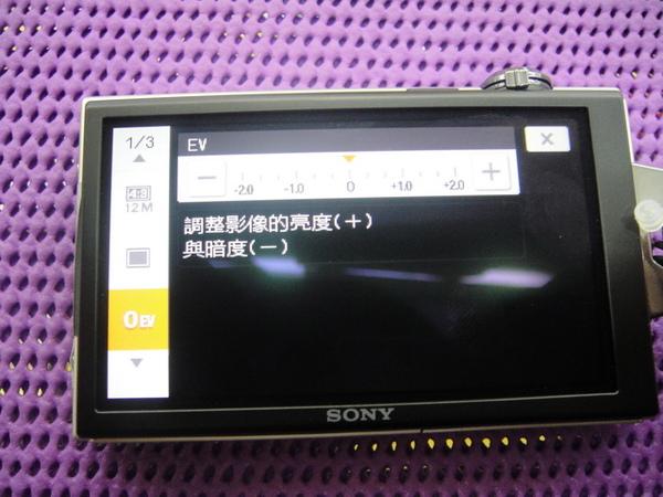 DSC00053_.JPG