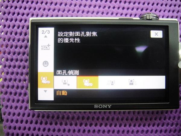 DSC00056_.JPG
