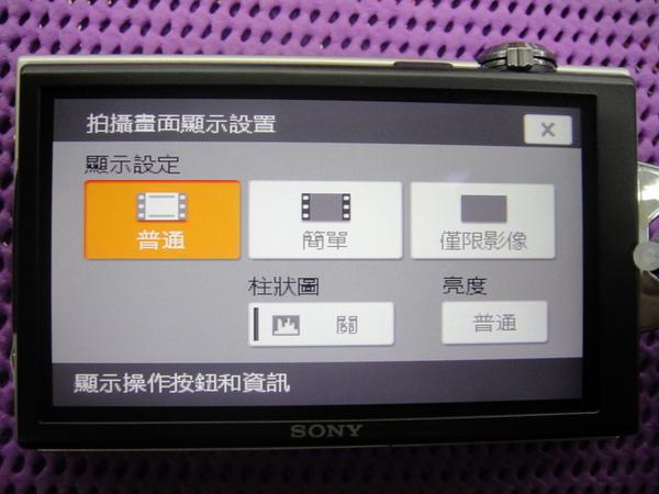 DSC00059_.JPG