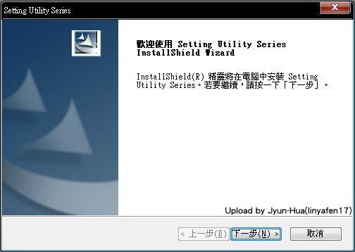 sony setting.jpg