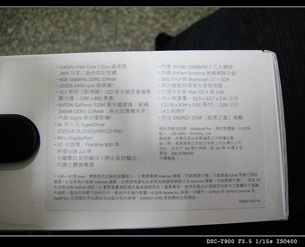 DSC01346.jpg