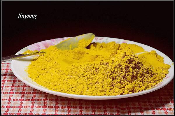 薑黃粉 (2)_調整大小.JPG