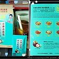 香港買物_01.jpg