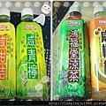 香港買物_32.jpg