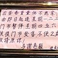 香港買物_46'.JPG