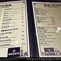 陳記燒鵝_08.jpg