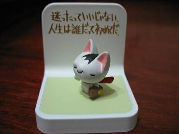 場景2代__彩。旅行的貓
