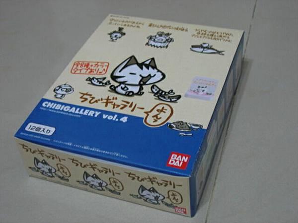 場景4代__中盒