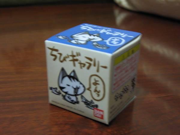 場景4代__小盒