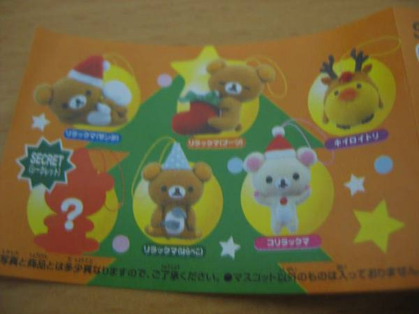 懶熊__聖誕篇蛋紙02
