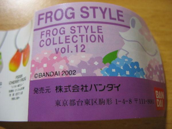 12代_蛋紙01