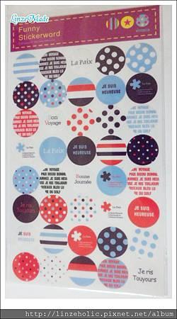 淘寶文具_3月購物_圓貼裝飾貼紙