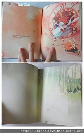2011.6-7購入文具_愛麗絲禮物書_內頁
