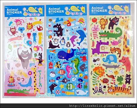 2011.6-7購入文具_晴天超可愛動物貼紙