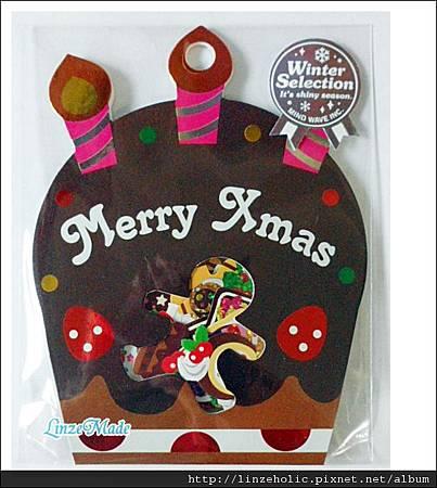 MW聖誕蛋糕貼紙包01