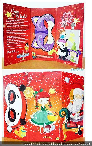 2011聖誕老人的回信_法國02