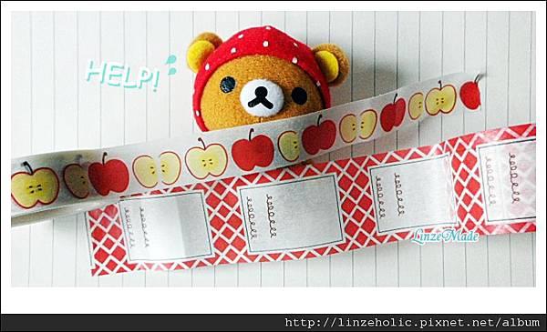 金音Funtape紙膠帶_蘋果標籤02