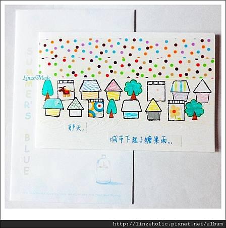 Linze手做卡片No.05_1
