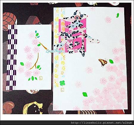 Linze手做櫻花書籤+卡片