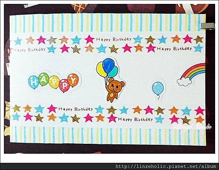Linze手做卡片No.9氣球飄浮熊01