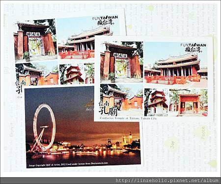 台南孔廟+夜輪明信片