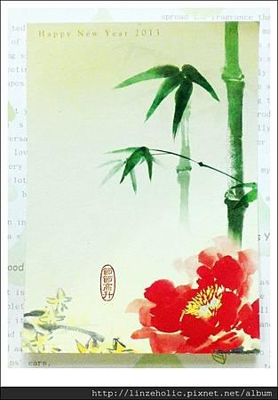 2013曬明信片_郵局蛇年賀年明信片