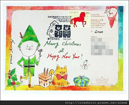2013曬明信片_泰迪熊郵戳明信片