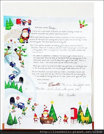 2013聖誕老人的回信_信紙
