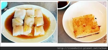 2014.03大大茶樓_腸粉、蘿蔔糕