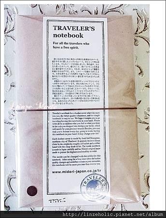 MIDORI Traveler's Notebook_Regular本體01