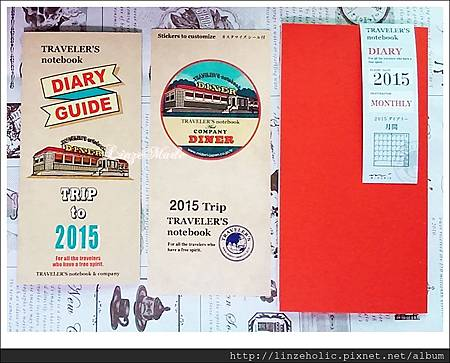 2015Traveler'sNotebook 月間補充頁01