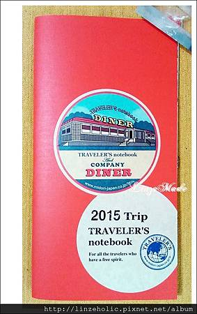 2015Traveler'sNotebook 月間補充頁07
