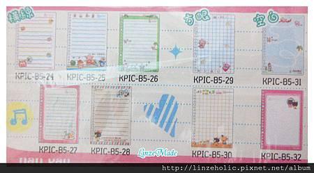 2011.04.06文具_彩色活頁紙小廣告