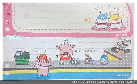 2011.04.06文具_彩色活頁紙