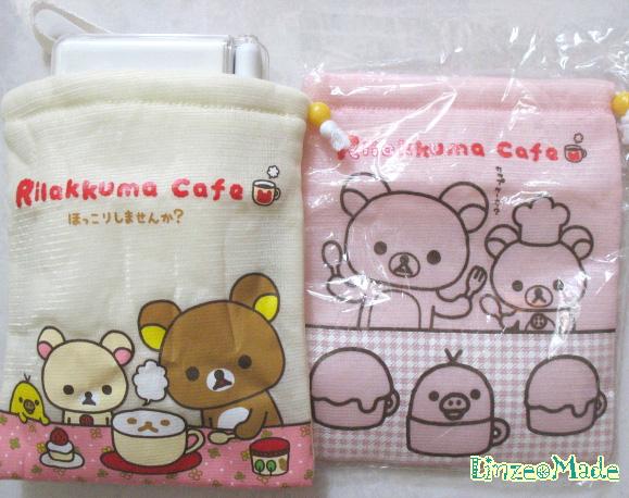 懶懶熊_Cafe篇_NDSL收納袋兩枚