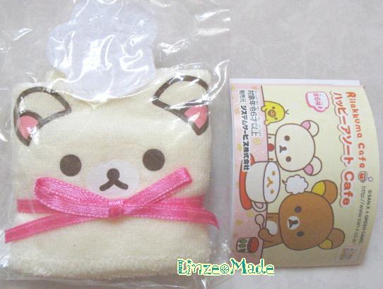 懶懶熊_Cafe篇_小巾+蛋紙