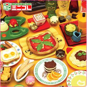 MegaHouse_黑貓主廚的義大利菜_小宣傳圖