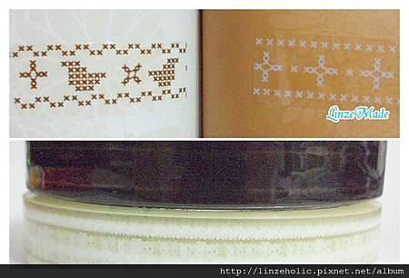 2011.04文具_力韋裝飾膠帶_白褐十字繡款
