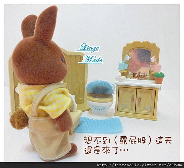 小劇場_英版地磚浴室+棕兔爸_07
