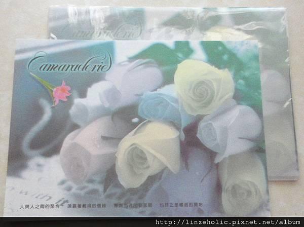 香水玫瑰信紙$10_狀況內詳
