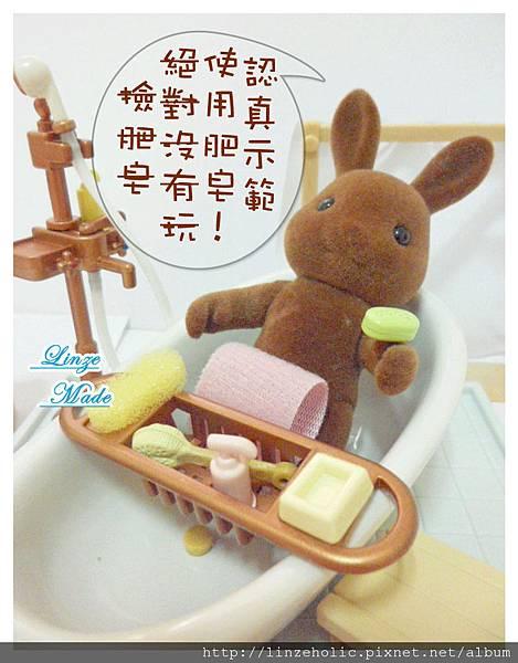 小劇場_英版地磚浴室+棕兔爸_05