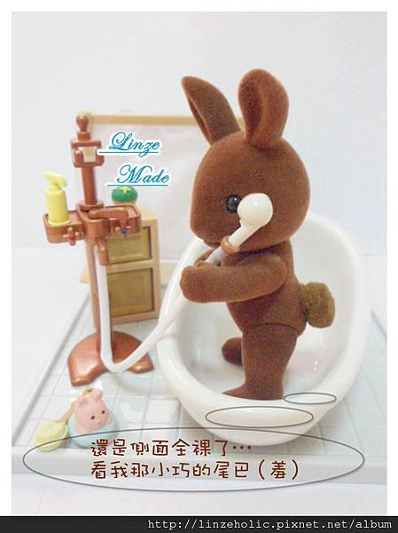 小劇場_英版地磚浴室+棕兔爸_06